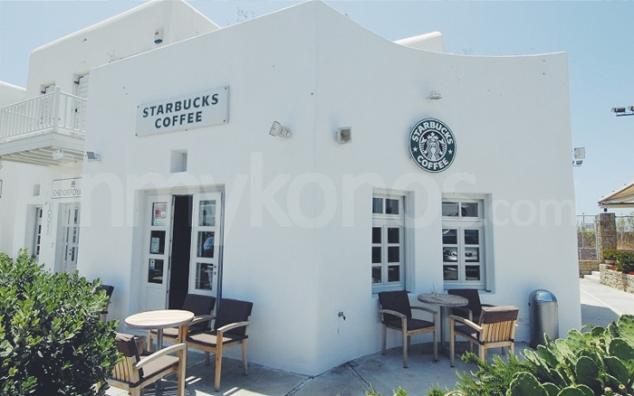 Imagen de la web http://www.inmykonos.com