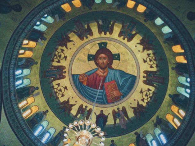 Catedral Ortodoxa Fira